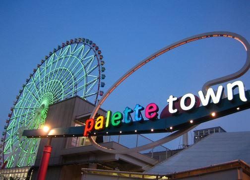 Palatte Town